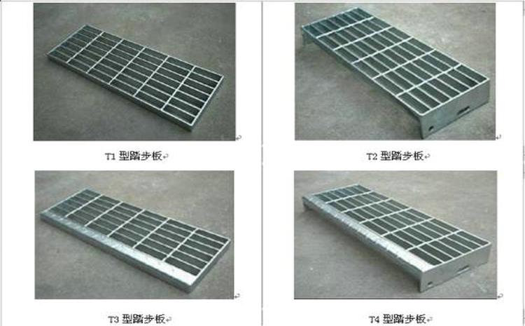 金属网格踏步板